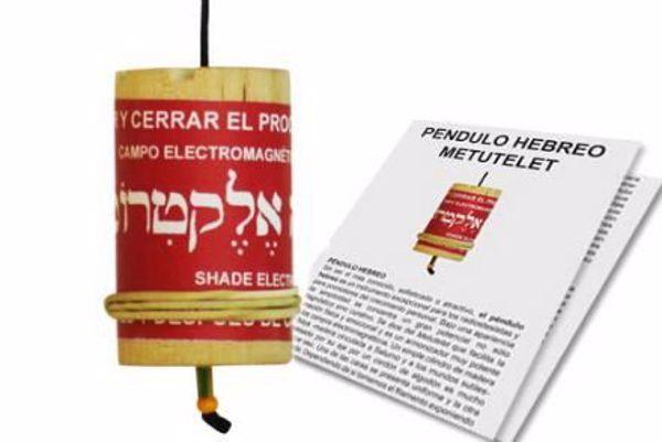 Picture of PENDULO HEBREO METUTELET